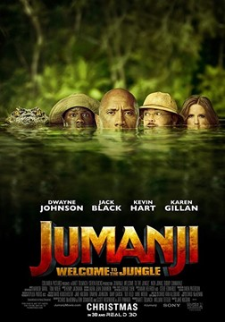 Jumanji: Welcome to the Jungle 2